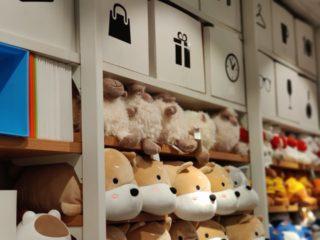 Spielwaren Einkaufen in Baden
